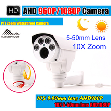 HD 1.3MP/2MP AHD 5-50mm PTZ Camera 1080P Waterproof Outdoor Bullet IR 60m 4Pcs Array Leds Coaxial or RS485 Control CCTV Camera