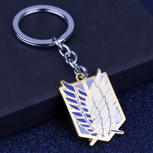 Wholesale Hot Anime Attack On Titan KeyChain Anime Enamel Wing Rose Unicorn Fencing Pattern Keyring Key Chain Ring Movie Jewelry