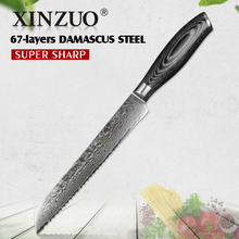 "XINZUO 8"" inch bread knife 67 layers Damascus stainless steel kitchen knife high quality VG10 cake knife with pakka wood handle(China)"