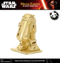 JWLELE@3D metal model R2-D2 Robot golden Star Wars 3D puzzle Wholesale price brass Etching Children's gifts Make DIY