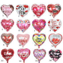 High Quality 10pcs/lot 18'' I LOVE YOU Balloon Valentine day Wedding Decorations party supplies Heart shape love foil balloons(China)