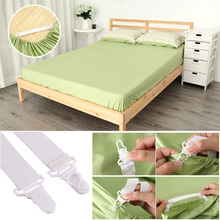 4 Pcs/Set Convenient Bed Sheet Mattress Cover Blankets Grippers Clip Holder Fasteners Elastic Set #9505(China)