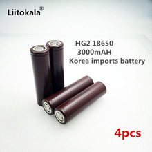 4pcs 100% original Korea imports battery HG2 18650 3000 mAh  3.7 V discharge 20A, Dedicated electronic cigarette battery power