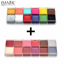IMAGIC Professional Halloween Party Face Body Painting Body Paint Oil Tattoo Painting Art Makeup Cosmetic Bodypainting 12 Color(China)