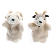 Lovely Goat Hand Puppet Baby Kids Child Developmental Soft Doll Plush Toy Parent Child Interactive Game Hand Puppet