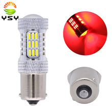20pcs High Brightness 900 Lumens 1156 P21W BA15S 1141 1095 7506 Base 4014 45SMD Lens LED Replacement Light Bulbs