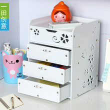 Creative waterproof desktop storage box Cabinet drawer type multilayer storage box Small cabinet drawers