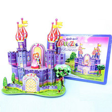 Starz DIY 3D Paper Cartoon Castel Landscape Puzzles Model Toys Educational Building Kits Gifts for Kids