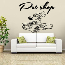 Cool Dog Driving Car Wall Sticker Petshop Removable Waterproof Vinyl Animal Decals For Living Room Home Decoration Accessories(China)