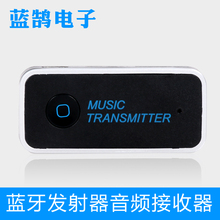 Wireless Bluetooth Transmitter Adapter 3.5mm Audio Stereo Output BT520 Car Radio Compatible for Digital Device