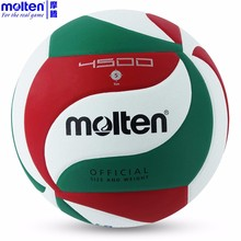 Molten 4500 Volleyball Ball Official Size 5 Volleyball Ball Volei For Indoor Training PU Leather With Soft Touch Handball Ball(China)