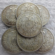 Hot selling A set of 1875-1891 7pcs SILVER CHILE 1 PESO CONDOR W SHIELD COIN Copy Coin(China)