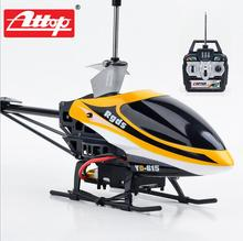 Attop YD-615 Children RC Helicopter Electric Toy Quadcopter 3CH Gyro Remote Control Helicopter Cool Design Shatter Resistant#N