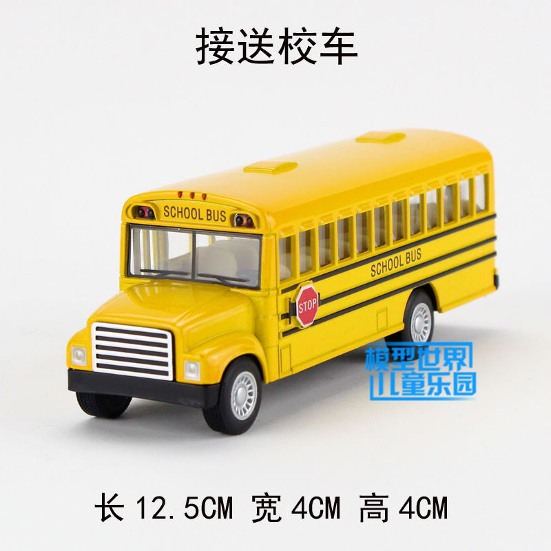 Gift for baby 1pc 12.5cm cute USA school bus alloy car pull back model home decoration boy children toy(China (Mainland))