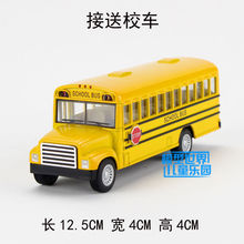 Gift for baby 1pc 12.5cm cute USA school bus alloy car pull back model home decoration boy children toy(China)
