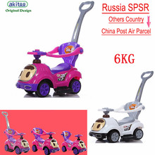 akitoo Kindergarten new children slide four wheel twist car baby pedal whistle skate car Cars  For Kids To Ride