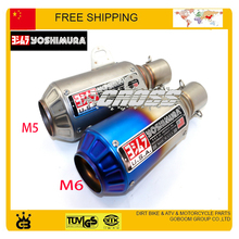 yoshimura Exhaust Muffler pipe GY6 CBR CBR125 CBR250 CB400 CB600 YZF FZ400 Z750 Motorcycle GY6 Scooter Akrapovic escape pipe(China)