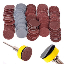 "100pcs High Quality Sanding Discs + 1"" Abrasives Hook & Loop Backer Plate + 1/8inch Shank Set For Polishing Tools"