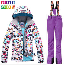 GSOU SNOW Brand Ski Suit Women Ski Jacket Pants Waterproof Snowboard Jacket Pants Winter Outdoor Snow Clothes Women Hot Sale(China)