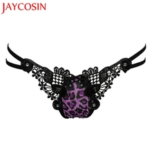 Buy JAYCOSIN JUNE 2017 New Fashion Womens Leopard Sexy Thongs G-string T-back Panties Knickers Lingerie Underwear Drop Shipping 911