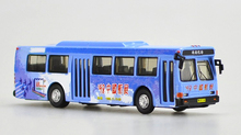 Special offer Out of print Rare 1:76  Hong Kong General Model Alloy Bus Model 98 Zhuhai Airshow Painting Favorites Model