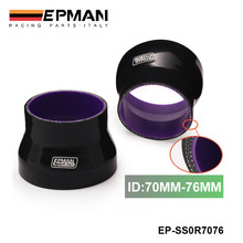 "EPMAN - 2.75""-3""70mm-76mm Turbo Intercooler Pipe 4-Ply Silicone Transition Coupler Hose Reducer For BMW MINI COOPER EP-SS0R7076(China)"
