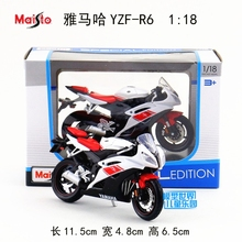 1:18 1pc 11.5cm YAMAHA YZF-R6 Model Alloy motorcycle Model car desk decoration boy children toy gifts(China)