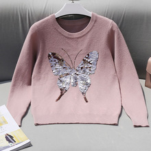 GABERLY Butterfly Sequined Sweaters and Pullovers Long Sleeves Autumn Winters O-neck Women Cashmere Female Brand jumpers(China)