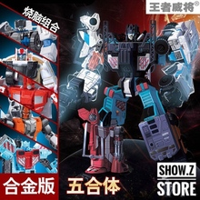 [Show.Z Store]  Weijiang Defensor Giant War Combiner V2 Version Two Metal Parts Action Figures No Box transformation