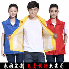 Promotional advertising Jacket Public Activity OEM Clothing Volunteer tour vest Custom LOGO design Offer Samples before orders