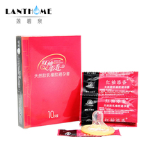 Wholesale Condoms 50Pcs Large lubricant Condoms Sexual Pleasure Products lovers Safe Efficient For Men Sex Female Contraceptives(China)