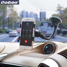 Cobao Car Cellphone Holder 360 Adjustable Dashboard Universal Windshield Moblile Phone Holder for Xiaomi Samsung Galaxy