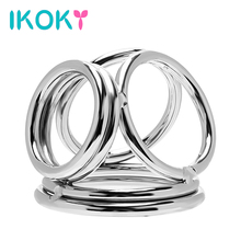 Buy IKOKY Cock Rings Penis Rings Male Chastity Device Four Cock Cages Delay Ejaculation Sex Toys Men Male Stainless Steel