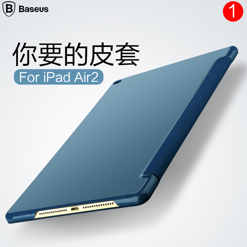 Air2 Original Brand Baseus Smart Leather Case Smart Cover For Apple iPad Air 2 6 9.7 Tablet Case With Auto Sleep/Wake Up +gift<br><br>Aliexpress