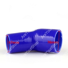 Areyourshop Universal Elbow Reducer 45 Degree 57mm to 76mm Vacuum Silicone Pipe Hose Coupler Intercooler Turbo Water Air Pipe(China)