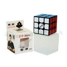 With Storage Box QiYi MoFangGe Three Layers Cube Puzzle Toy Ultra-Smooth Magic Cube Profissional Neo Cube Children Toys(China)