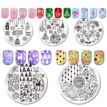 BORN PRETTY Nail Art Stamping Plate Christmas Halloween Fireworks Cake Star Bell Template Nail Art Image Plate for Stamp Polish
