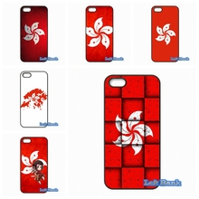 China Hong Kong Flag Phone Cases Cover For Samsung Galaxy 2015 2016 J1 J2 J3 J5 J7 A3 A5 A7 A8 A9 Pro(China)