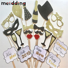 MEIDDING 23pcs Various Fashion Designs For Bride Engage Party Birthday Photo Selfie  Photo Booth Props Anniversary Party Decor