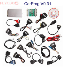 Carprog V9.31 ECU Chip Tunning for car radios, odometers, dashboards, immobilizers repair including advanced functions carprog