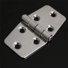 MTGATHER 3 INCH Stainless Steel Boat Marine Flush Door Hatch Compartment Hinges Silver Replacment Door Hardware New Arrival