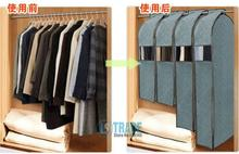 Bamboo fiber clothes cover storage bags space saving bag big size can store many clothes/pants