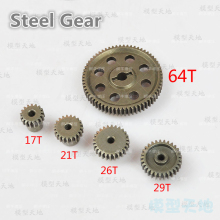 11184 Steel Metal Spur Diff Differential Main Gear 5MM 64T Motor Pinion Gears 3.17MM 17T 21T 26T 11119 11181 11176 11189 HSP Car