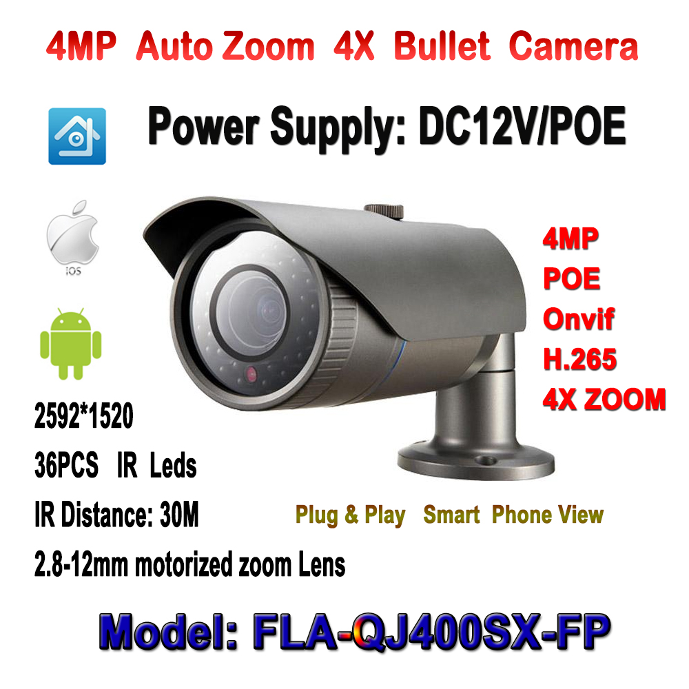 4MP H.265/H.264 IP Camera Bullet Outdoor HD Network POE 4X Zoom Auto Iris Motorized Lens IR 30M CCTV Security Street Web Camera(China (Mainland))