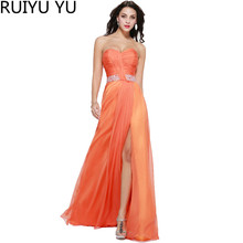 RUIYU YU Sweetheart Evening Dresses Long Orange Robe De Soiree Plus Size Dresses Evening High-Slit Formal Party Dress with Beads