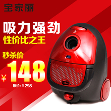 Mites vacuum cleaner mini small vacuum cleaner household mute mites and mites(China)