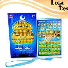 New English + Arabic Mini IPad Design Toys Tablet, Children Learning Machines, Islamic Holy Quran Toy, Worship + Word + Letter