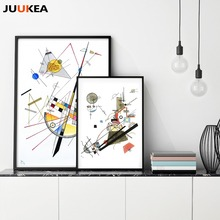 Geometry Design Wassily Kandinsky Art Canvas Print Painting Poster, Wall Pictures For Living Room, Home Geometric Decoration(China)
