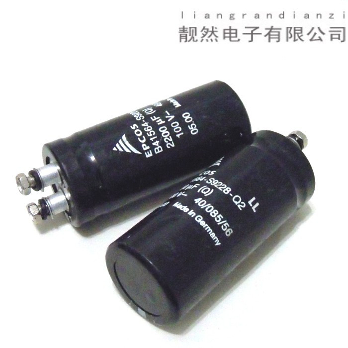 Original old models B41564 2200uF 100v HIFI electrolytic capacitors<br><br>Aliexpress