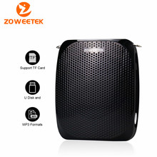 Zoweetek 10W Wired Mini Audio Speaker Portable Voice Amplifier Natural Stereo Sound Microphone Loudspeaker for Tour Guide Speech(China)
